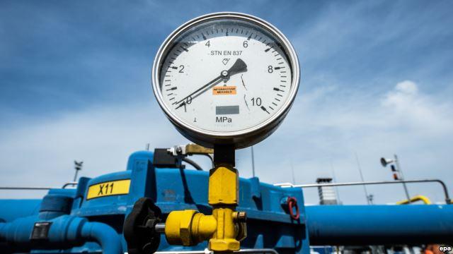 PGNiG złożyło pozew w Sztokholmie przeciwko Gazpromowi