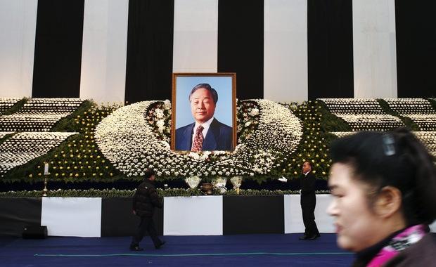 Korea Płd: Cały kraj żegna byłego prezydenta Kim Jong Sama