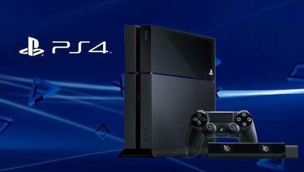 Playstation pod nadzorem. Powód – walka z terroryzmem