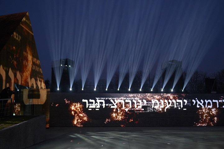 Prezydent Duda otworzył Muzeum Polaków Ratujących Żydów