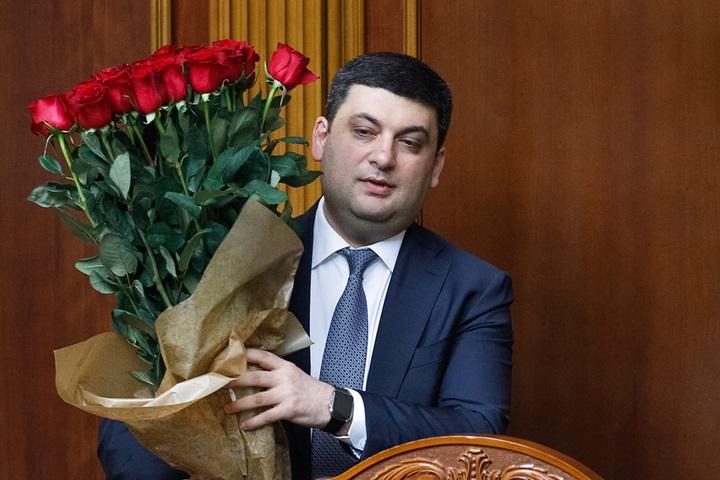 Parlament Ukrainy zatwierdził Wołodymyra Hrojsmana na stanowisku premiera