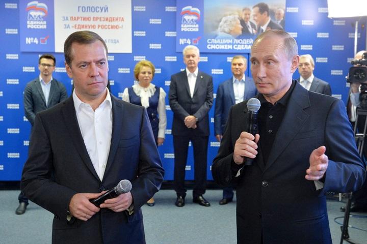 Rosja: wybory wygrywa Jedna Rosja