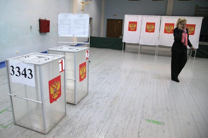 W Rosji trwają wybory do Dumy Państwowej