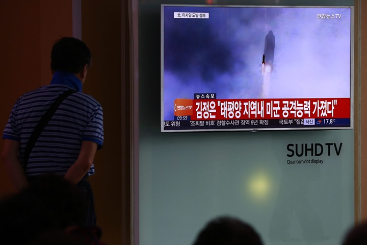 """Korea Płd. żąda """"kompletnej izolacji"""" Pjongjangu po próbie atomowej"""