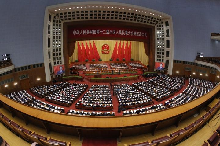 """Chiny: """"Myśl Xi Jinpinga"""" oficjalną podstawą ideologiczną KPCh"""