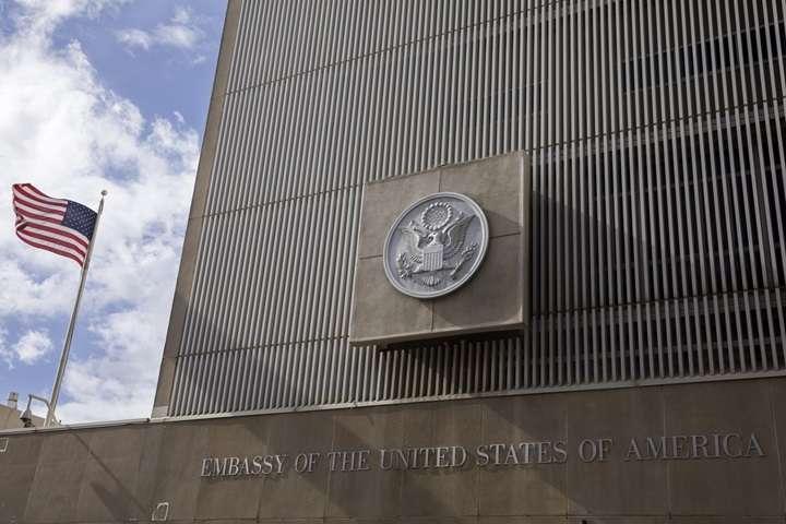 Departament Stanu USA: w maju otwarcie ambasady USA w Jerozolimie