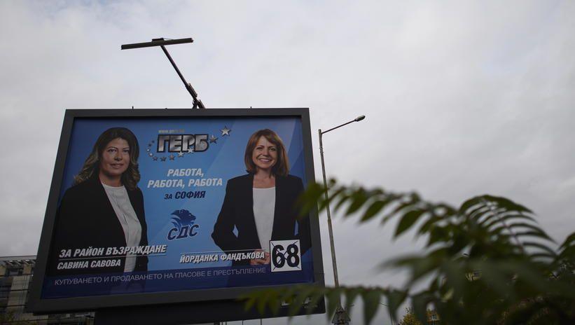W Bułgarii trwa druga tura wyborów lokalnych